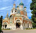 Russian Orthodox Cathedral Nice France.jpg