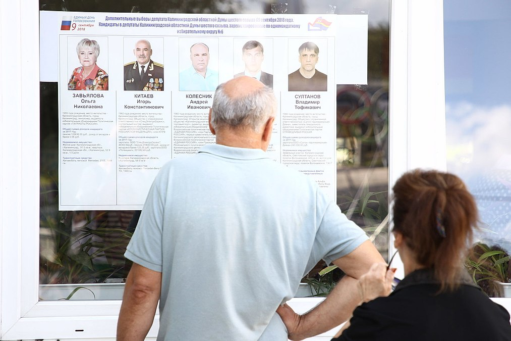 Russian single voting day (2018-09-09) Kaliningrad 05.jpg