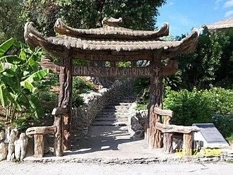 San Antonio Japanese Tea Garden - Japanese Tea Garden entrance