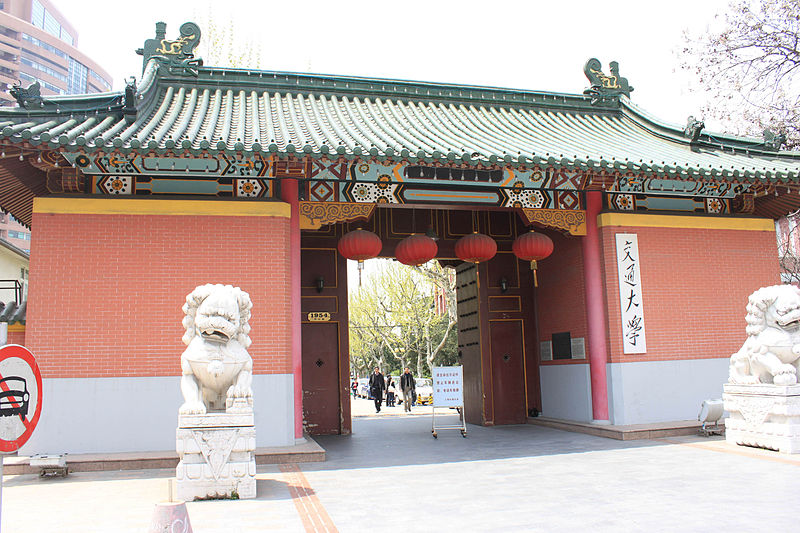 File:SJTU Xuhui Campus Gate.JPG