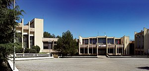 Skema Business School - SKEMA - Sophia Antipolis Nice Campus