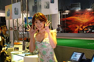 SONY FAIR 06-Janel.JPG