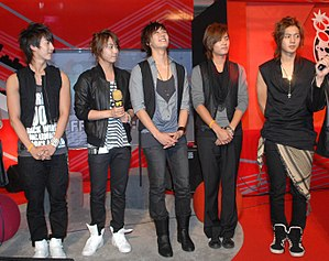 SS501 - SS501 at My Style My MTV on stage (2008)