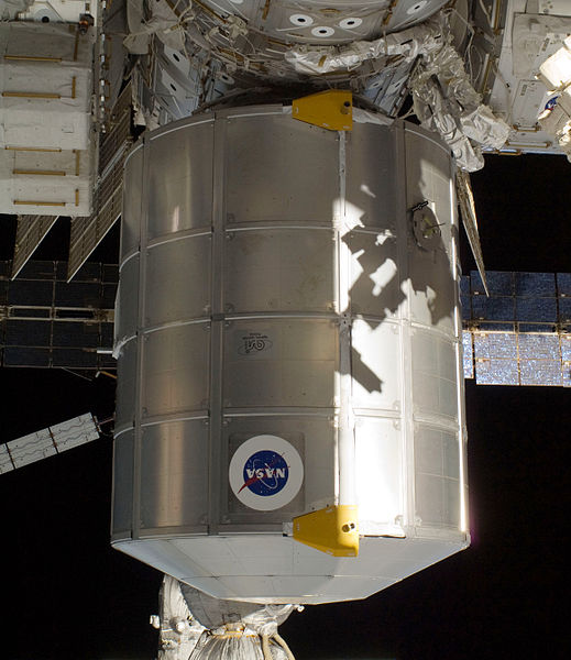 File:STS-133 ISS-26 Permanent Multipurpose Module.jpg