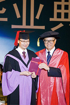 STU Graduation Ceremony.jpg