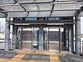 SZ 深圳灣口岸 Shenzhen Bay Port bus terminus to footbridge January 2020 SSG 11.jpg