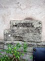 S nicola in carcere terrace juno pediment (14682134).jpg