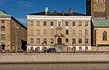 Sahlgrenska huset September 2015 03.jpg