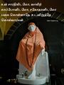 Sai Guru Trust Sai Mandir 10.png