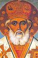 Saint Nicholas Dimitar Molerov Icon 1840 Bansko.jpg