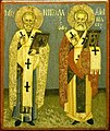 Saint Nicholas and Athanasios.jpg
