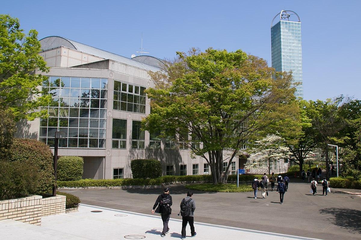 「城西大学(埼玉県坂戸市けやき台1-1)」の画像検索結果