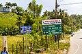 Samaná Province, Dominican Republic - panoramio (167).jpg