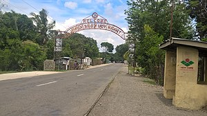 San Isidro, Lupao, Nueva Ecija - Image: San Isidro Arch