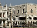 San Marco, 30100 Venice, Italy - panoramio (127).jpg