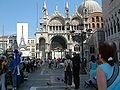 San Marco in Venice 3.jpg