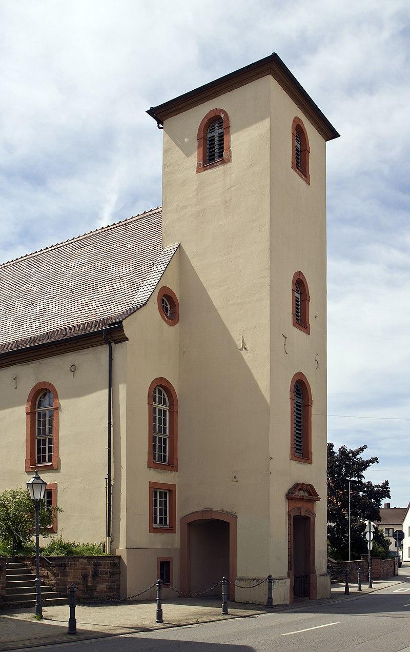 Sandhausen Alte Synagoge 20130602.jpg