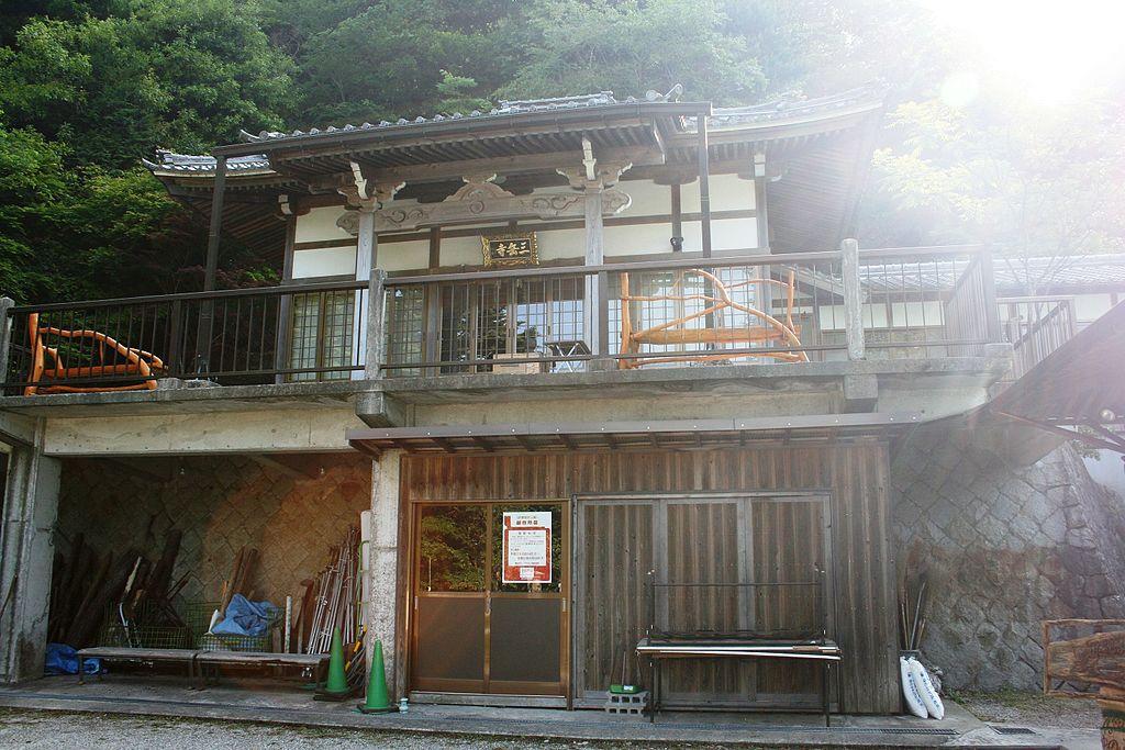 Sangaku-ji.jpg