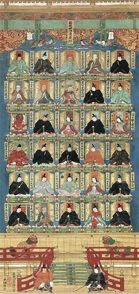 hasegawa tohaku - image 9