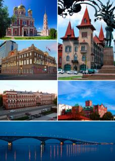 Saratov City in Saratov Oblast, Russia