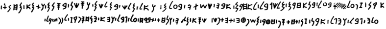 Sarcophag of Ahiram inscription.png