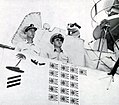 Scoreboard of USS Lunga Point (CVE-94), in 1945.jpg