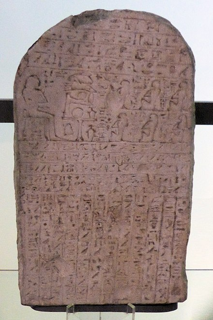The Sebek-khu Stele, which records the earliest known Egyptian military campaign in Retjenu, including Sekmem (s-k-m-m, thought to be Shechem). Sebek-khu Stele, Manchester Museum.jpg