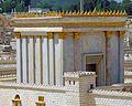 Second Temple in model Jerusalem at Israel Museum.jpg