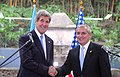 Secretary Kerry Delivers Remarks With Guatemalan President Perez Molina.jpg