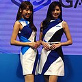 Sega girls, Taipei Game Show 20180127b.jpg
