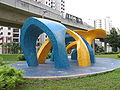 Sengkang Sculpture Park 8, Nov 05.JPG