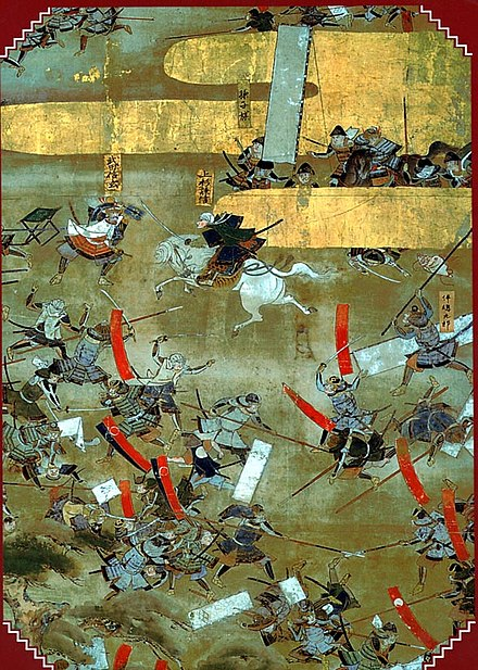 October 18: Fourth Battle of Kawanakajima. Sengoku period battle.jpg