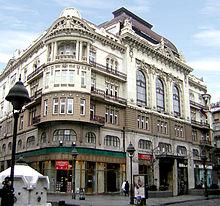 Serbia Beograd SANU - Feb 2006.jpg