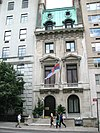 Serbian Mission, 854 Fifth Avenue.jpg