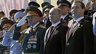 2014 Moscow Victory Day Parade - Image: Sergey Shoigu, Vladimir Putin, Dmitry Medvedev, May 9, 2014
