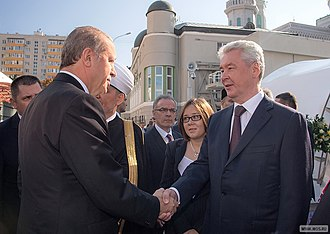 Sergey Sobyanin - Sobyanin and Recep Tayyip Erdoğan, 23 September 2015
