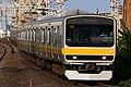 SeriesE231-0 Sobu-Line.jpg
