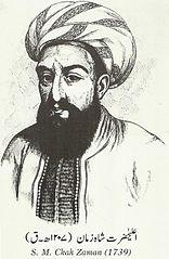 Shah-Zaman-Khan