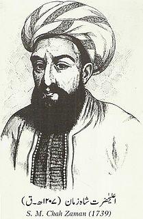 Zaman Shah Durrani Emir of Afghanistan