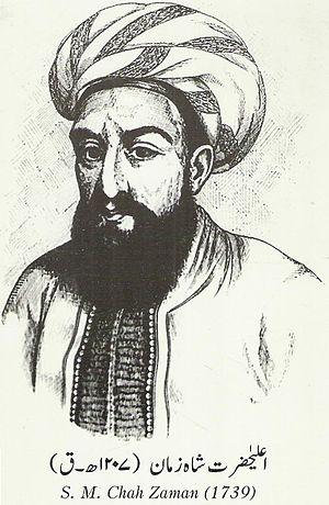 Zaman Shah Durrani - Image: Shah Zaman Khan