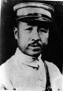 Shang Zhen General of the National Revolutionary Army and Governor of Suiyuan Province