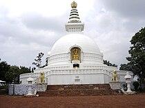 Shanti Stupa, Rajgir.jpg