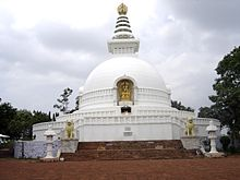 Stupa, located at present-day Rajgir, at that time called Rajagaha
