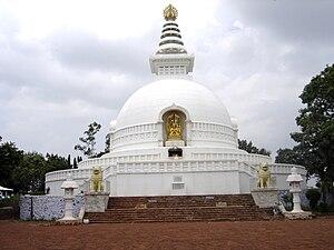 Rajgir - Vishwa Shanti Stupa at Rajgir, one of the 80 Peace Pagodas around the world.