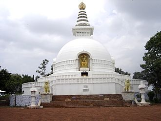 Rajgir - Vishwa Shanti Stupa at Rajgir, one of the 80 Peace Pagodas around the world.