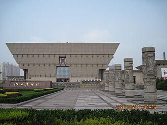 Shanxi - The Shanxi Museum located on the west bank of Fen River in downtown Taiyuan.