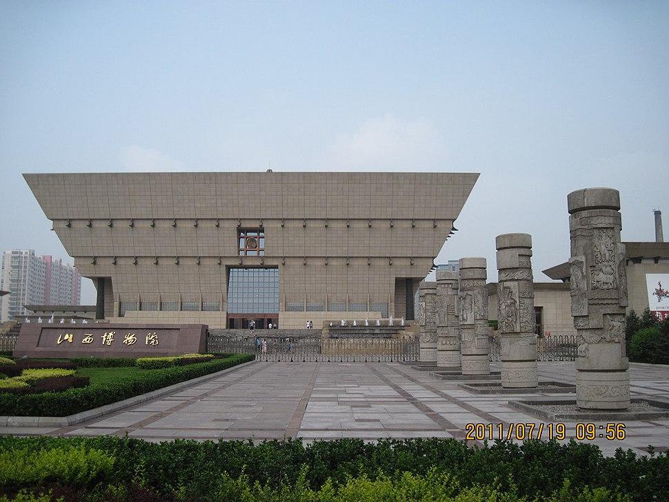 Shanxi Museum 20110719.jpg