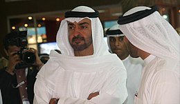 Sheikh Mohammed bin Zayed Al Nahyan on 13 May 2008 Pict 3.jpg