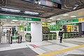 Shibuya 10pm (49785558827).jpg