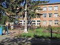 Shishatskaya specialized school named after VI Vernadsky, Shishaki (01).JPG
